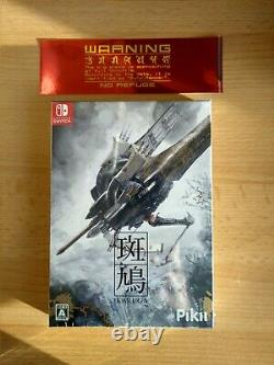 Nintendo Switch IKARUGA Limited Japanese Version Brand New & Sealed With Sticker
