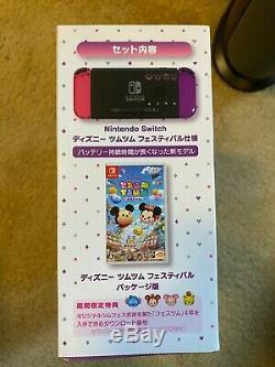 Nintendo Commutateur Disney Tsum Tsum Festival Japan Set Limited Edition Brand New